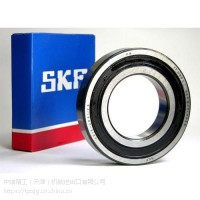 瑞典SKF轴承 W618/1R 深沟球轴承 进口原装