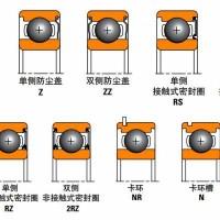 美国TIMKEN 6204-N 深沟球轴承 原装现货