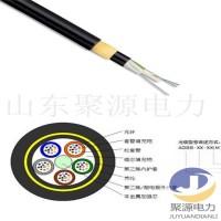 全介质自承式ADSS24芯光缆双护套12芯48芯光缆厂家