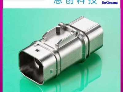 直插式新能源连接器外壳恩创锌合金压铸厂家加工定制