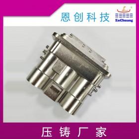 三芯大电流连接器东莞恩创厂家精密五金配件加工定制量大价优