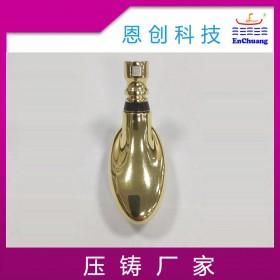 金色化妆按摩头锌合金压铸产品五金冲压五金配件加工恩创厂家定制