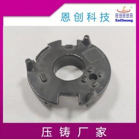 精密铝合金压铸件加工定制铝合金压铸厂家供应