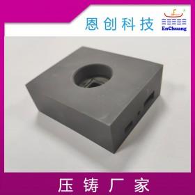 铝合金压铸铁盒五金配件加工 五金冲压件厂家提供加工定制