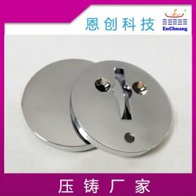 铝合金压铸旋转盖子五金加工东莞恩创铝合金压铸厂家加工定制
