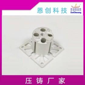 通讯振子铝合金压铸产品精密压铸件五金配件恩创厂家提供定制
