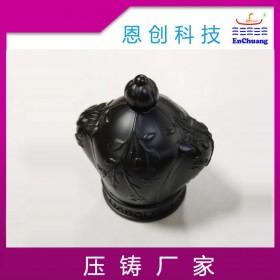 黑色喷油香水盖子五金盖子定制恩创锌合金压铸厂家提供款式定制