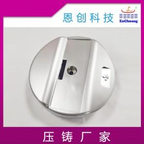锁面盖锁面板恩创锌合金压铸厂家加工定制
