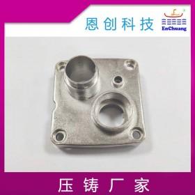 通讯连接器配件恩创锌合金压铸厂家定制