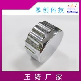 智能锁电机旋钮五金压铸件锌合金压铸产品恩创厂家供应