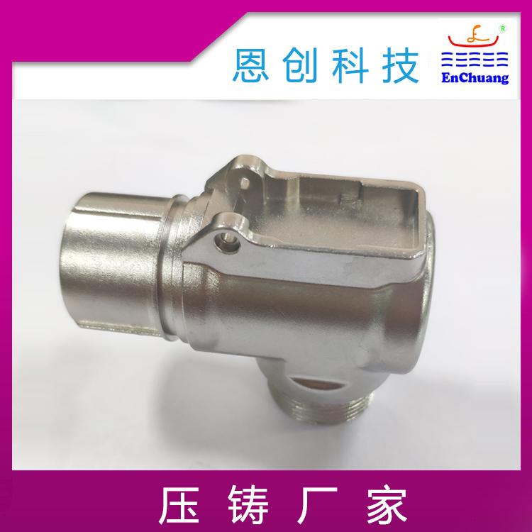 弯头连接器壳体锌合金压铸件高精密制造恩创厂家配套供应