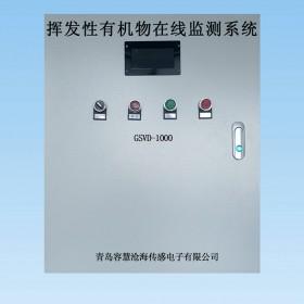 环保挥发性有机物在线监测系统 VOC在线检测仪