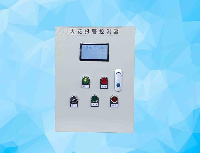消防火花报警控制器厂家  山东青岛控制器价格
