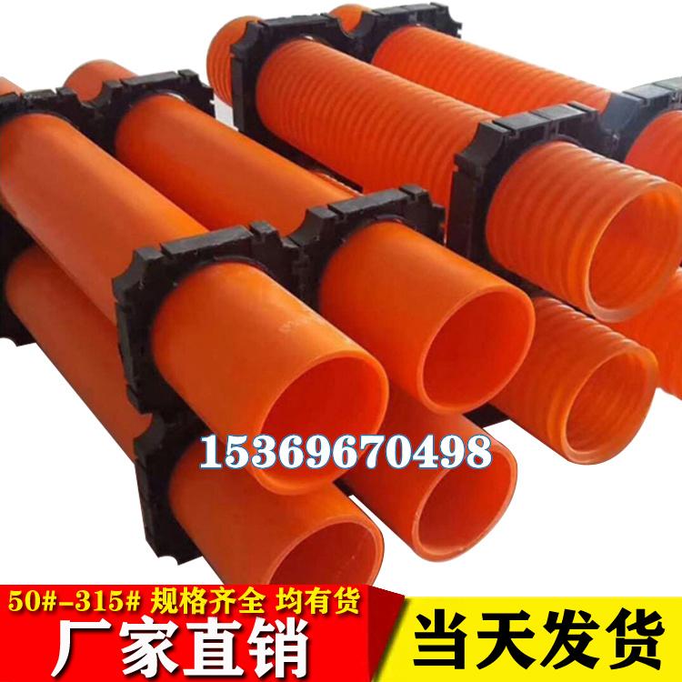 电力排管管枕 117-180电力排管管架 管卡 托
