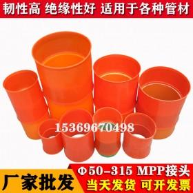 厂家现货供应 橘红色电力管直接 电力管管接50-315#