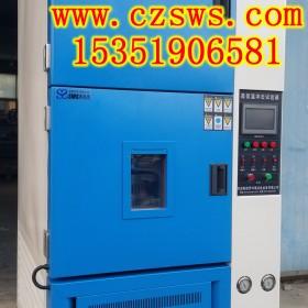 衡水胶管高低温试验箱生产厂家