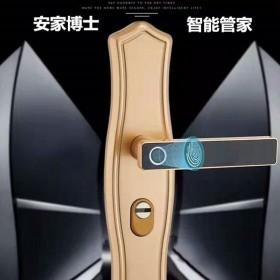 泉州玻璃门指纹锁门禁系统安装电插锁磁力锁人脸识别门禁