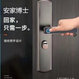 福建无框玻璃门指纹锁 家用防盗门指纹锁 密码刷卡智能锁