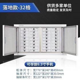 安仕达手机信号屏蔽柜手机屏蔽柜信号屏蔽柜手机存储柜手机柜