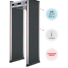 智能型红外线人体体温安检门 人体体温安检门 温度安检门