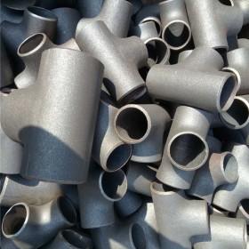 成都生产商对焊三通大量现货型号齐全价格便宜