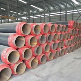 专业生产 聚氨酯保温钢管 价格优惠