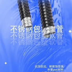 尼龙接头金属接头多孔接头屏蔽接头波纹管金属管金属包塑管