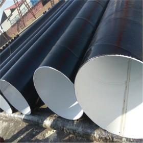 3PE防腐钢管聚乙烯三层结构防护层