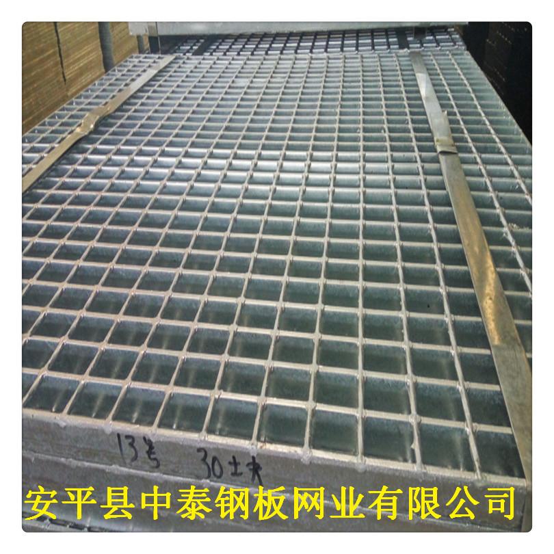 厂家直销钢格板 镀锌钢格板 排水沟盖板 梯踏板