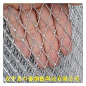 厂家直销钢板网 金属板网 金属扩张网 装饰网