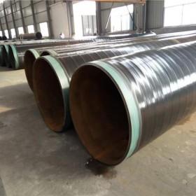 3PE防腐钢管的主要设备