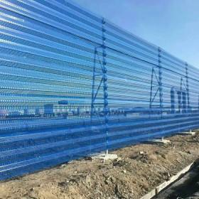 厂家直销防风抑尘网 金属挡墙网 环保防尘防风网 阻燃防风网