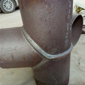张家港高品质对焊三通生产厂家直销