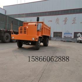 拉渣土拉矿石矿用拖拉机自卸车 井下矿用四驱运输车是湿式刹车