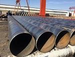 福建大口径螺旋钢管价格「友通管道」快速发货-定制价格