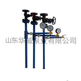 华威泵业 ZPB喷射泵 水汽两用 高压泵