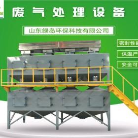 绿岛环保 催化燃烧设备 喷漆废气催化燃烧设备 一致好评