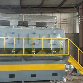 绿岛环保  催化燃烧装置  催化燃烧装置生产厂家  机动性好