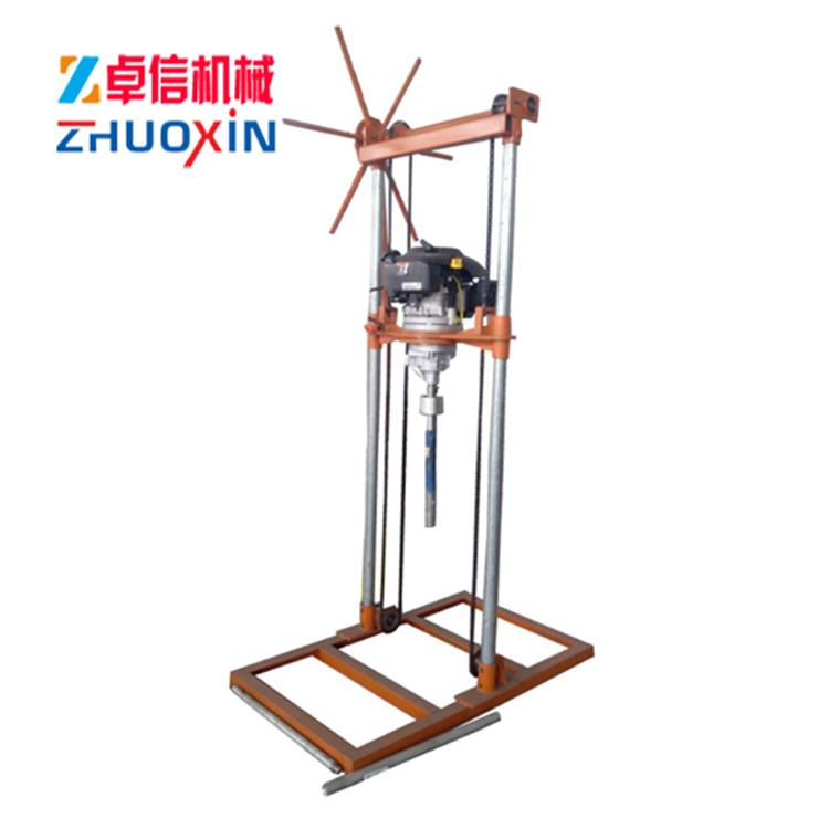 QZ-1A型两相电轻便取样钻机价格