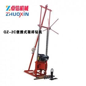 QZ-2A型三相电轻便取样钻机 电动取样钻机价格