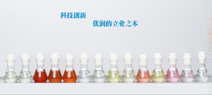 聚氨酯-水玻璃复合材料环保催化剂