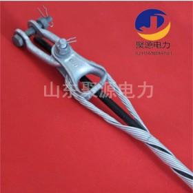 光缆用预绞式耐张线夹
