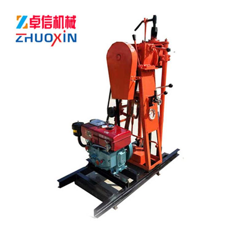 YQZ-50A型液压轻便钻机生产厂家