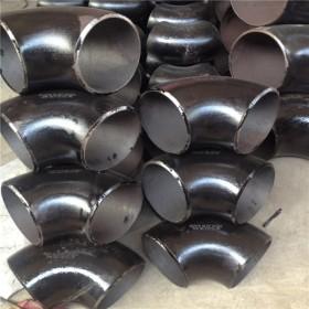新乡碳钢弯头生产厂家直销