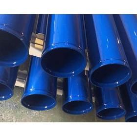 武汉涂塑钢管生产厂家供应