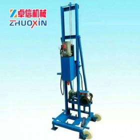 电动钻井机价格  100米小型水井钻机