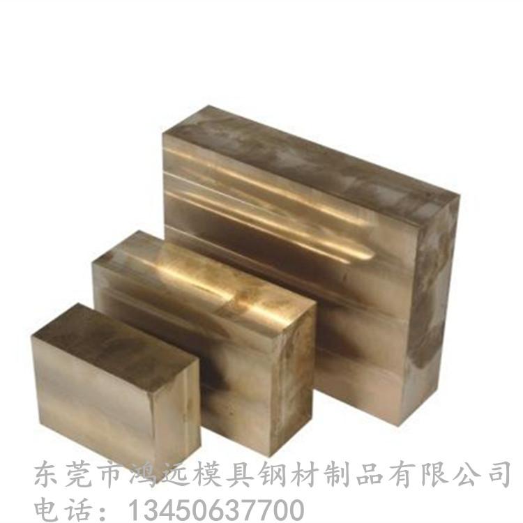 高强度铍铜圆棒C17200铍铜合金 高硬度铍铜板图片