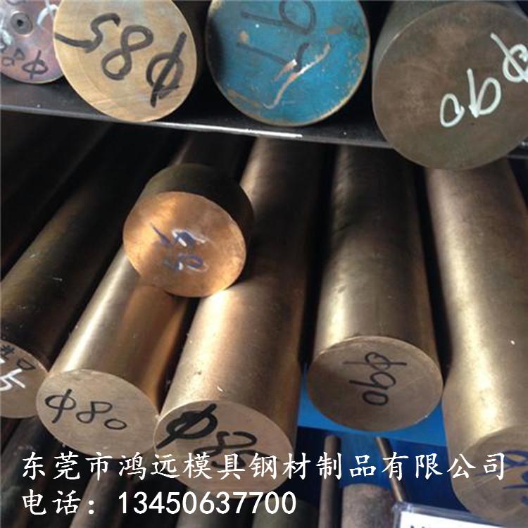 高硬度高弹性铍铜合金C17200铍铜棒 铍铜价格