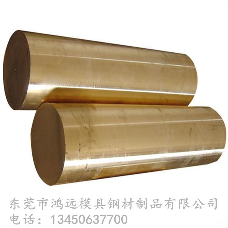 东莞铍铜棒 耐高温防暴铍铜C17200 高弹性铍铜直销