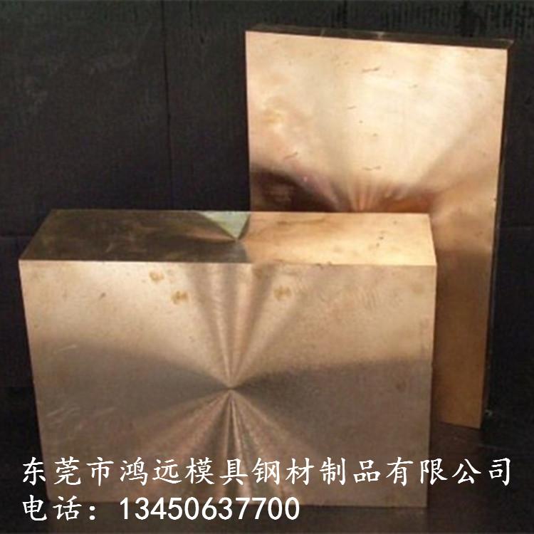 铬锆铜材料价格 进口铜合金厂家直销